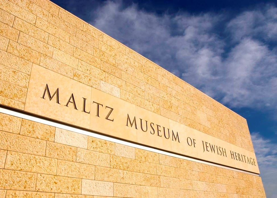 the front of the Maltz Museum of Jewish Heritage